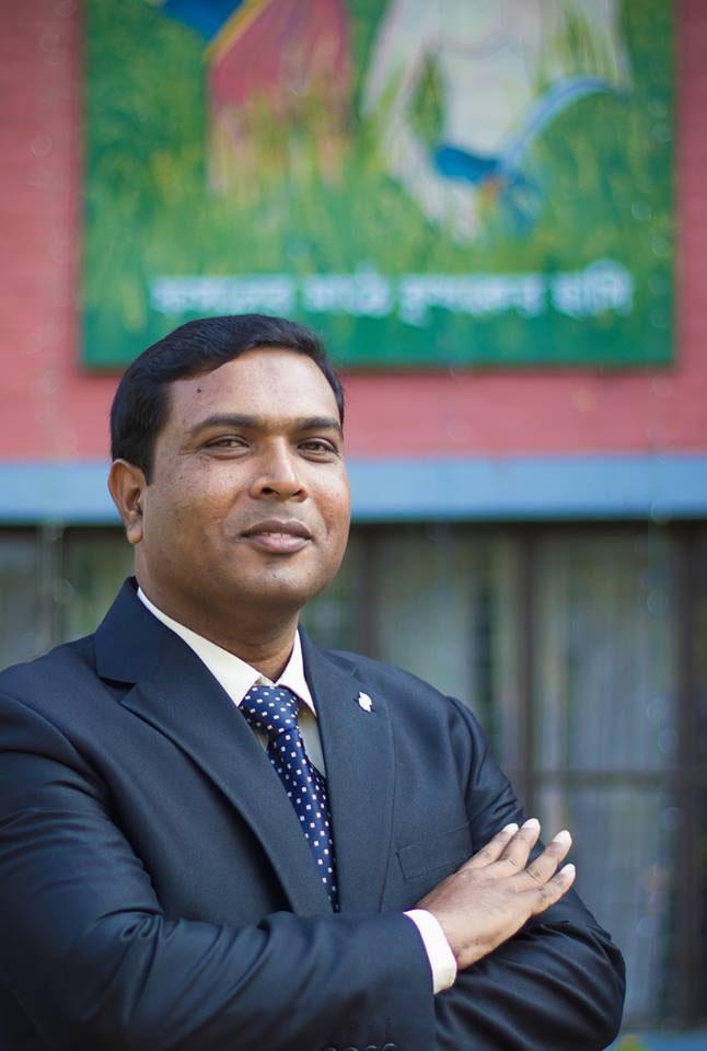 Dr. Md. Bazlur Rahman  Mollah